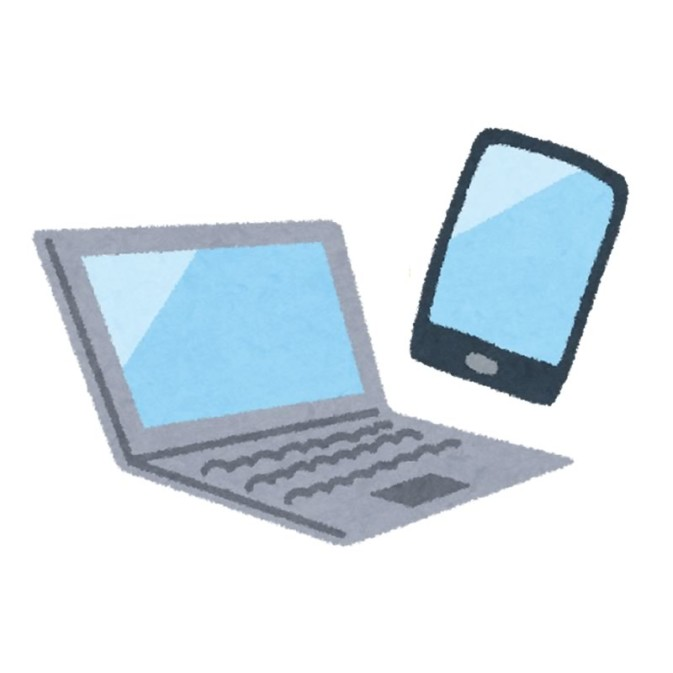 携帯電話・パソコン